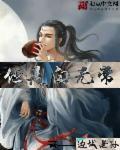 嫡女萌妃:至尊妖娆炼灵师