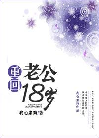 [综]退休master的观察日记