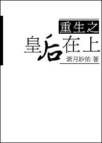 方晴萧雷萧云